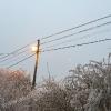Köyümüz Kış Manzarası 2015-16